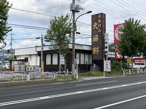 20210628 murayamataishoken-26