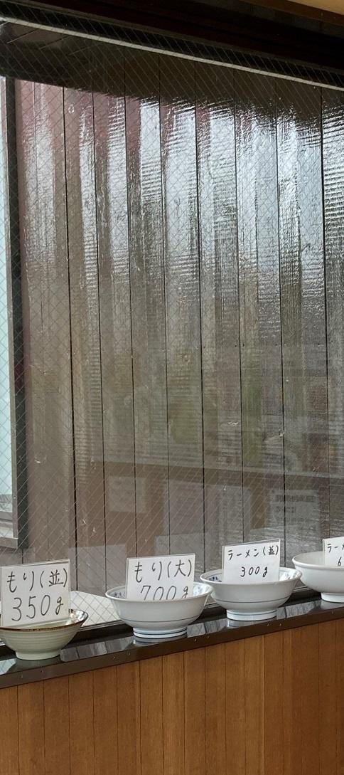 20210628 murayamataishoken-15