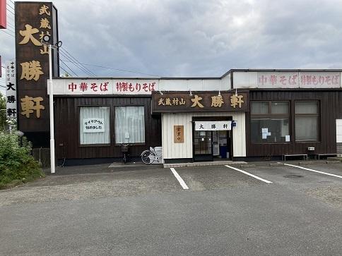 20210628 murayamataishoken-13