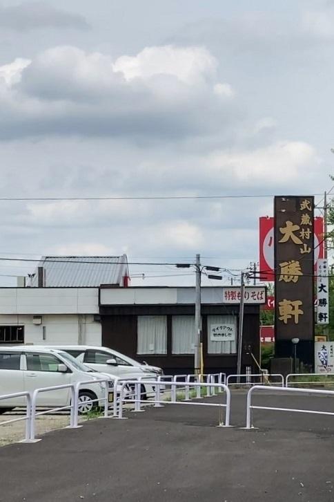 20210628 murayamataishoken-11-2