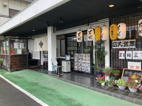20210704 tatsumisoba-46