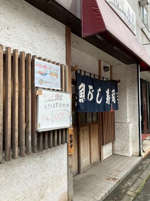 20210709 uogashizushi-31