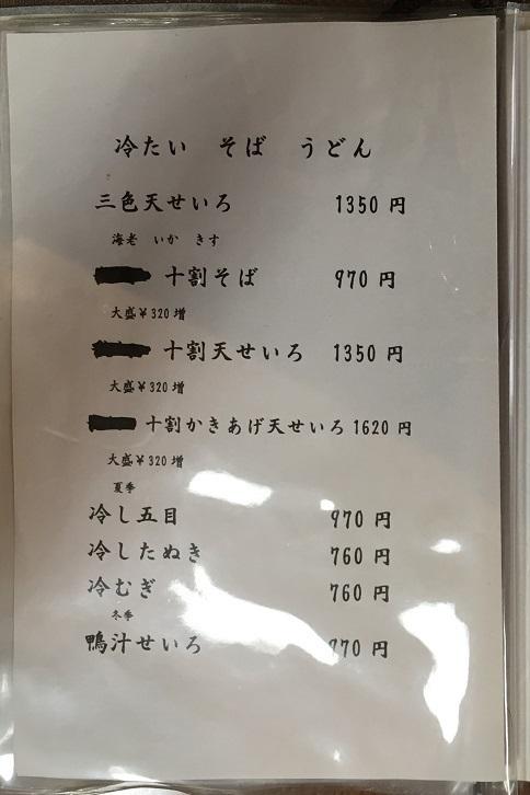 181014 ohmura-67