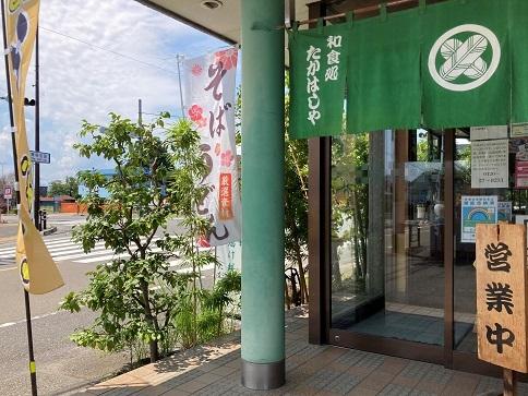 20210801 takahashiya-13