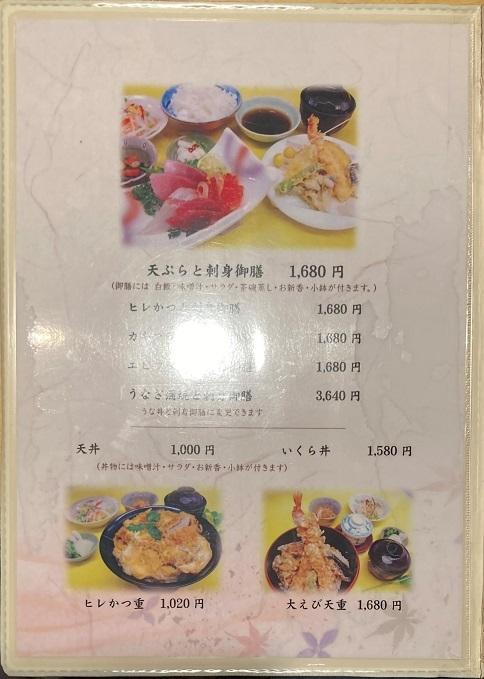 20210801 takahashiya-17