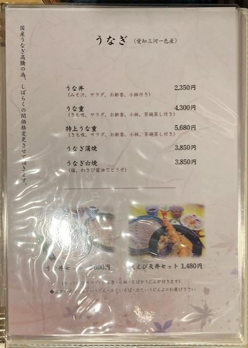 20210801 takahashiya-18