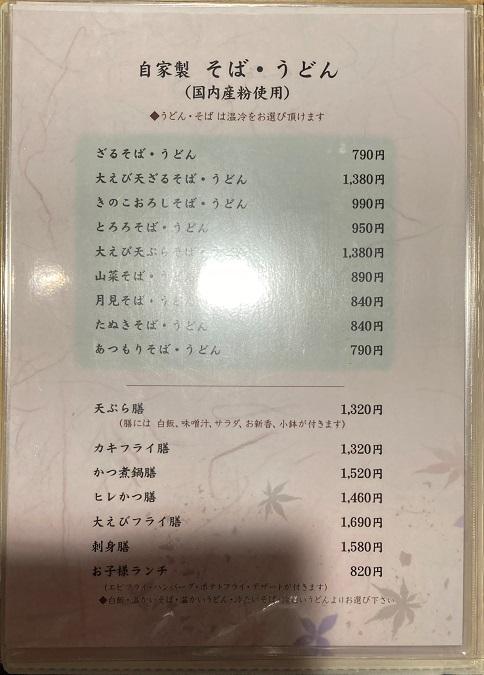 20210801 takahashiya-19