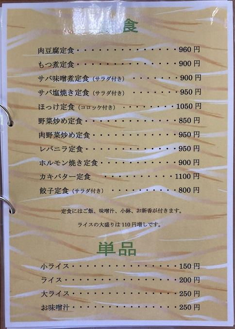 20210814 nihontei-22