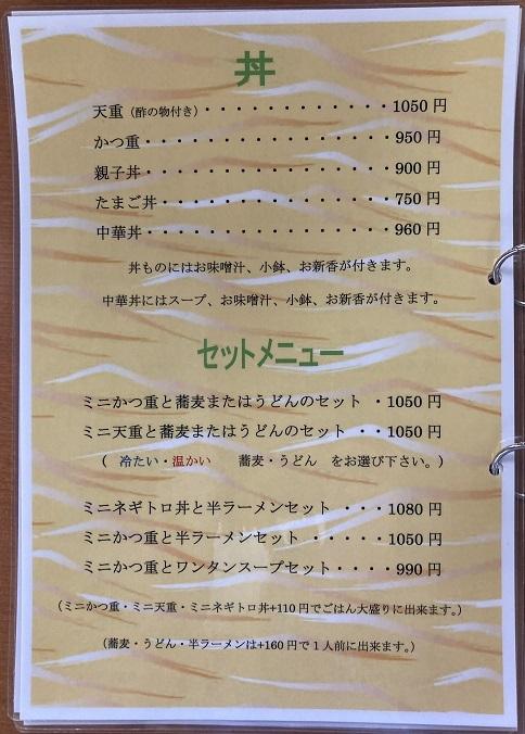 20210814 nihontei-23