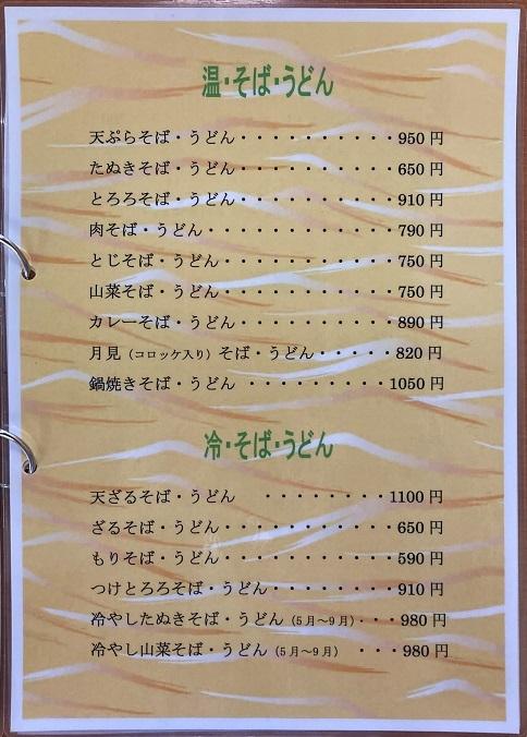 20210814 nihontei-24