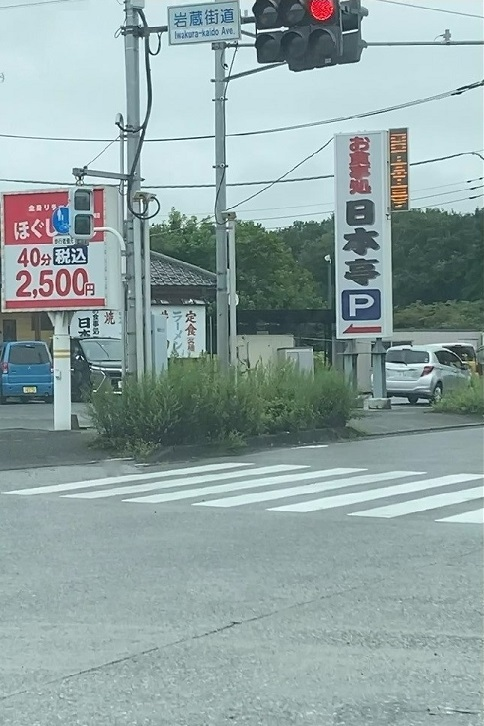 20210814 nihontei-12