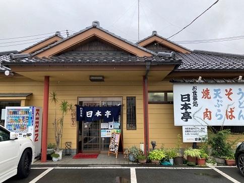 20210814 nihontei-13