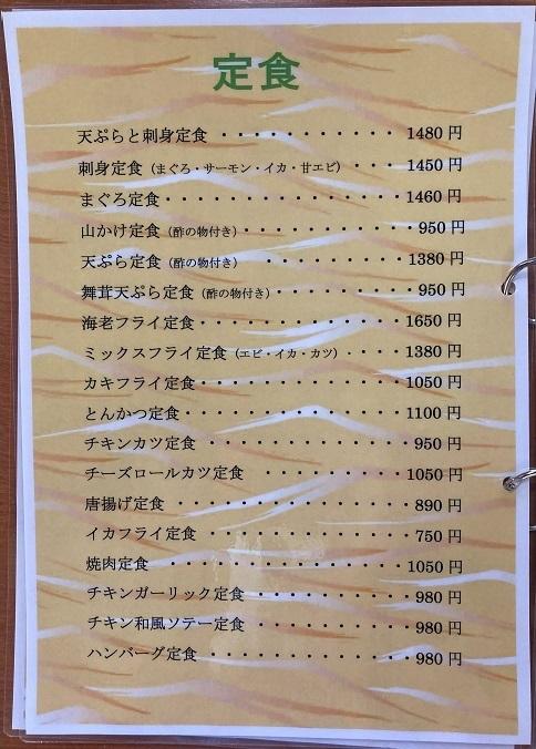 20210814 nihontei-21-2