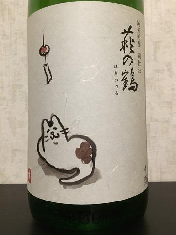 180605 eishinken-57