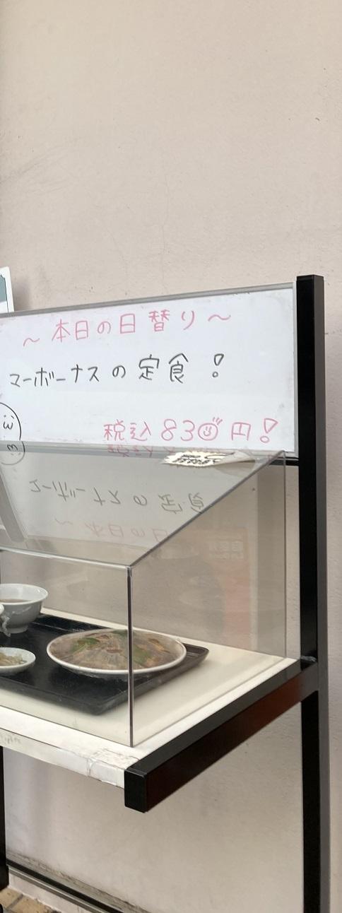 20210825 yotsukado-25