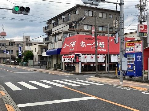 20210831 murayamahope-13
