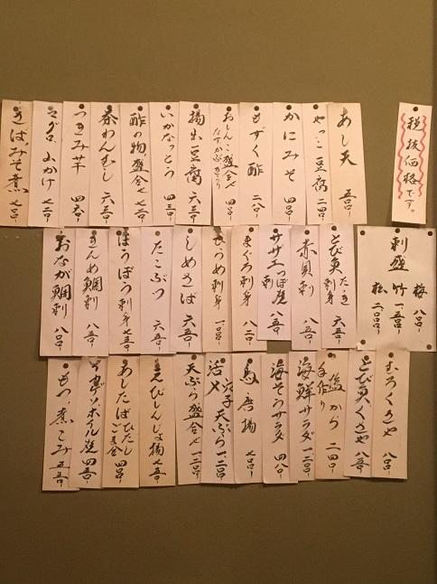 20180310 nagashima180310-59
