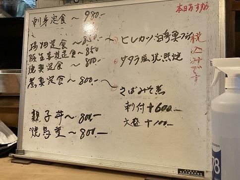20210904 nagashima-24