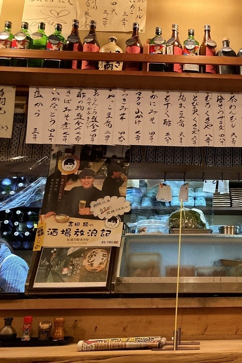20210904 nagashima-27