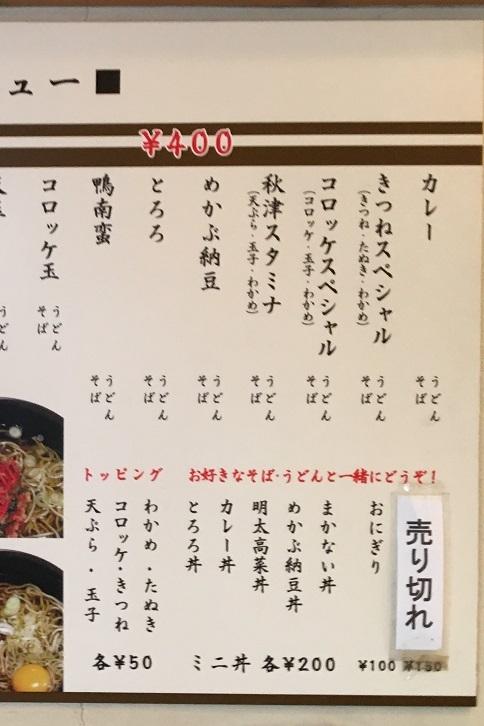20191003 kisoji-33