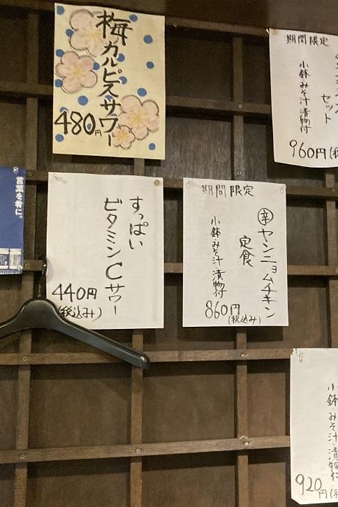 20210909 hakkaishokudo-31