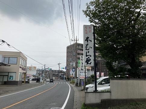 20210912 honmuraan-33