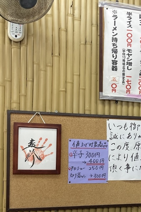 20210914 murayamahope-24