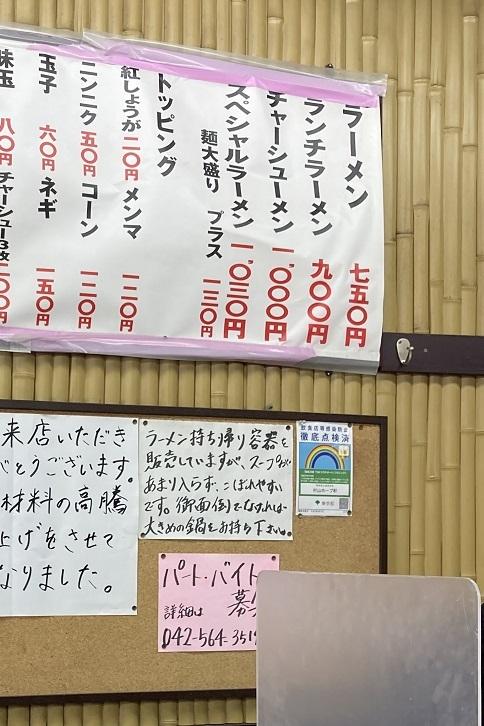 20210914 murayamahope-25