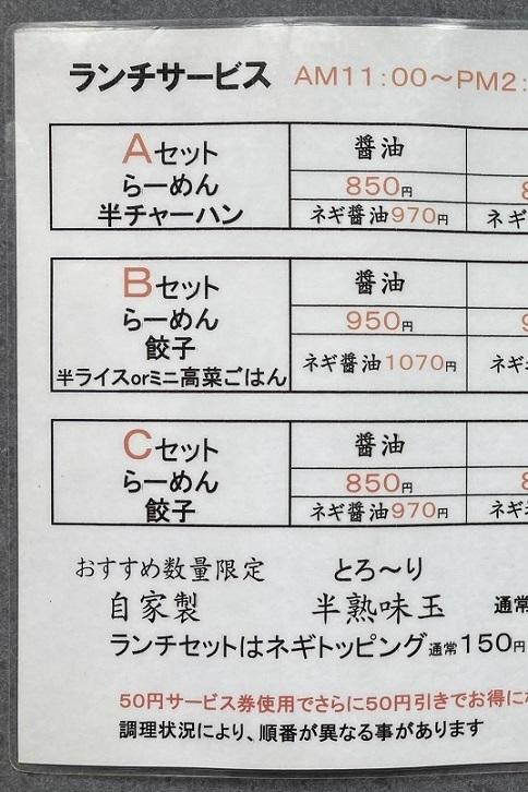 20210917 maruyoshi-29