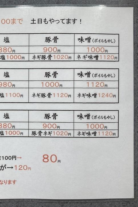 20210917 maruyoshi-30