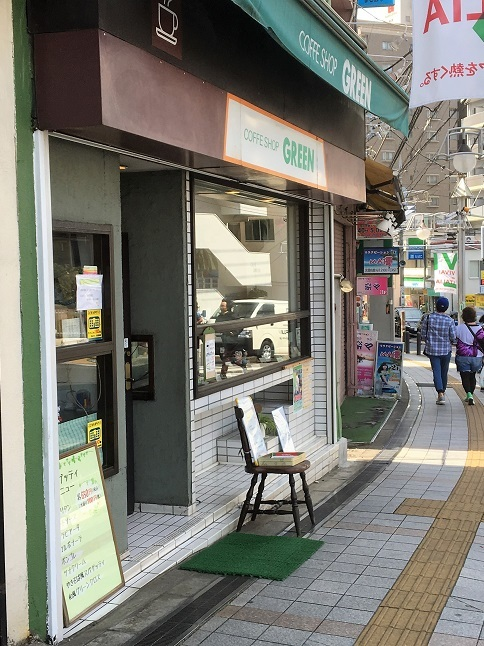 190421 green-39