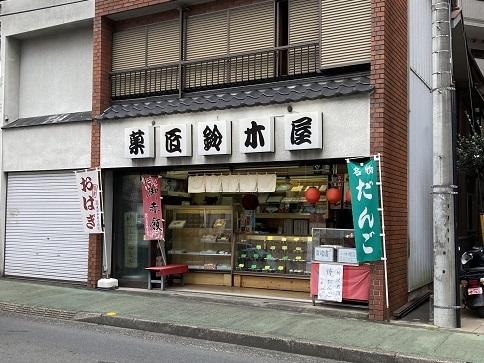 20210925 sekiguchi-23