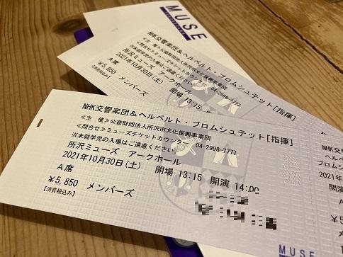 20210925 sekiguchi-33-3