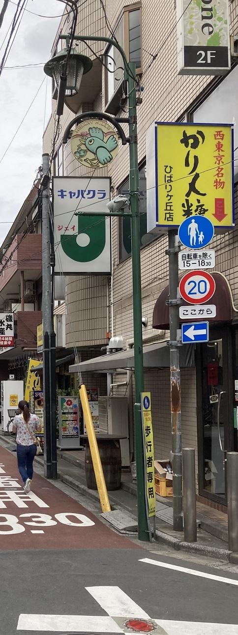 20210930 daiseikamaboko-13