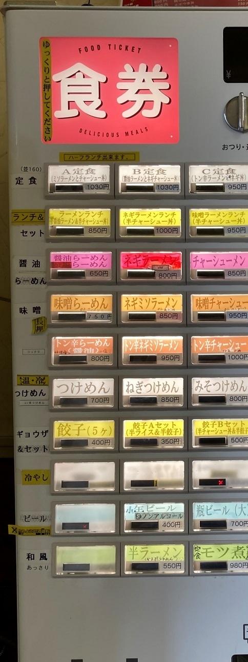 20211004 shin-ramenshop-15