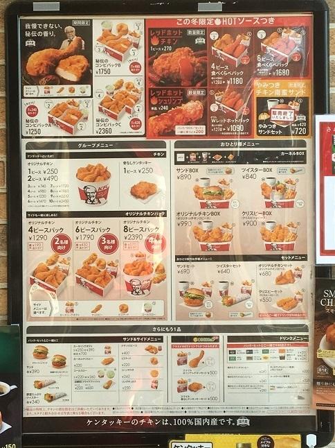 KFC33.jpg