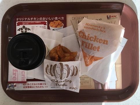 KFC35.jpg