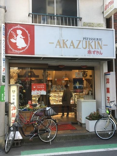 akazukin21.jpg