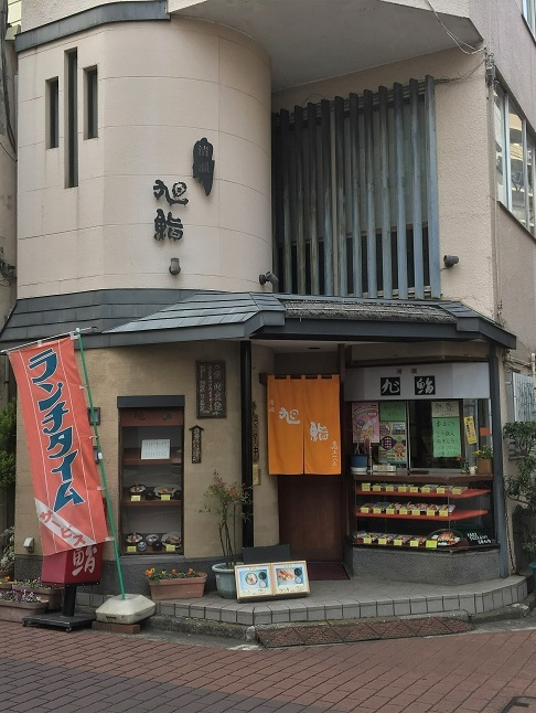 akitsu-kiyose1801008-38.jpg