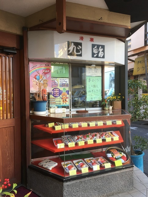 akitsu-kiyose1801008-40.jpg