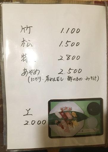 akitsu-kiyose1801008-51.jpg