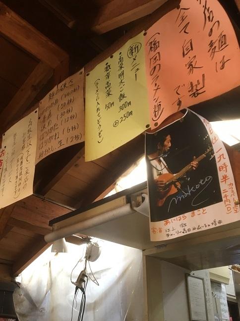 daigakuramen34.jpg