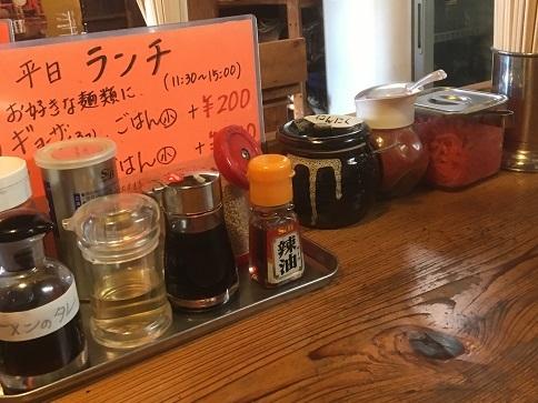 daigakuramen35.jpg