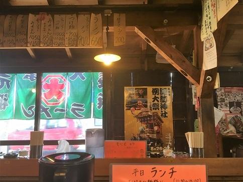 daigakuramen36.jpg
