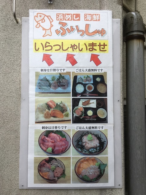 fish54.jpg