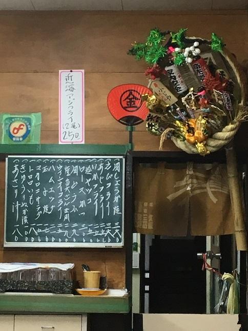 fujiyasyokudo21.jpg