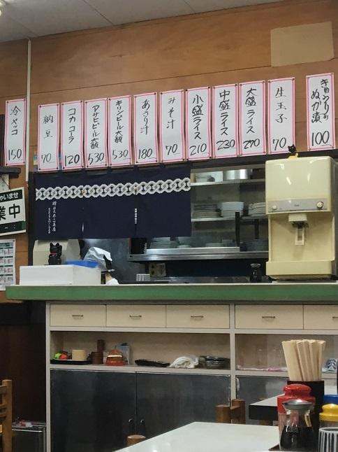 fujiyasyokudo22.jpg