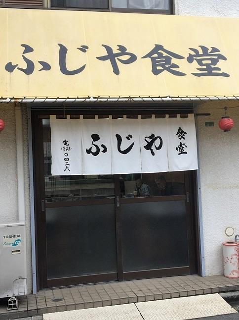 fujiyasyokudo23.jpg