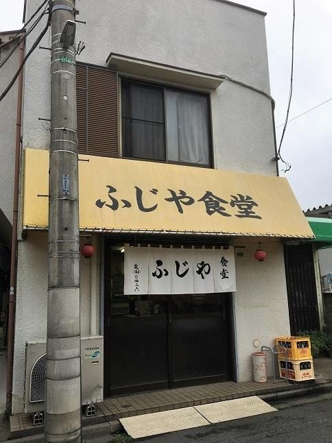 fujiyasyokudo25.jpg