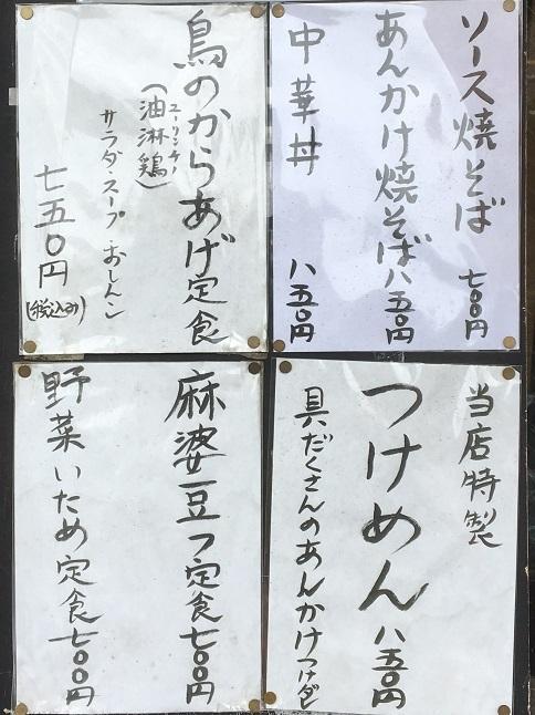 fukuryu32.jpg